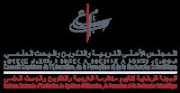 ندوة دولية تقييم البحث العلمي الرهانات والمناهج والأدوات Logo